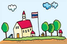 โรงเรียนของไทย