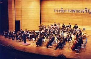 Bangkok Symp Orchestra
