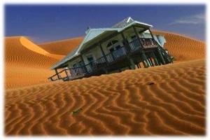 บ้านบนทราย