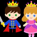 ลูกของกษัตริย์