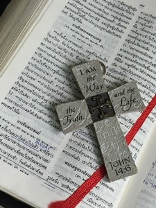 หัวใจของพระคัมภีร์